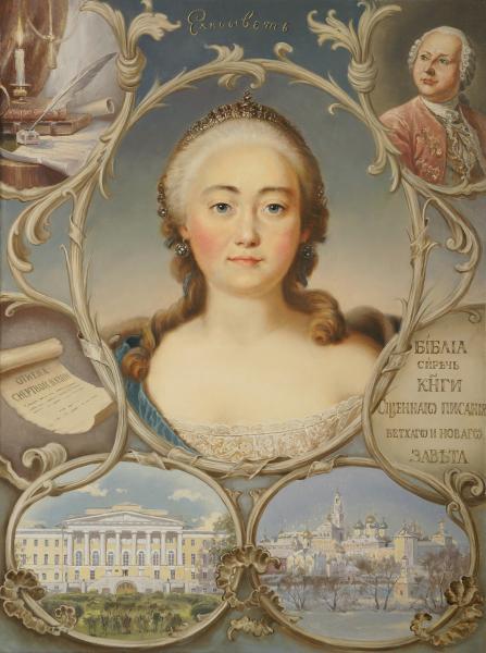 Владимир Александров. Императрица Елизавета Петровна