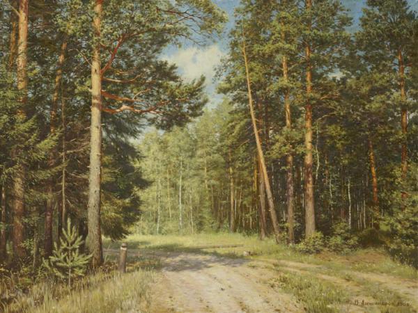 Владимир Александров. В лесу.