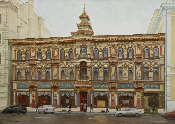 Владимир Александров. Чайный дом.