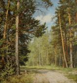 Владимир Александров. Дорога в лесу.